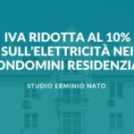 IVA RIDOTTA AL 10% SULL'ELETTRICITÀ NEI CONDOMINI RESIDENZIALI